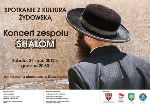 Spotkania z kulturą żydowską w Skorzęcinie